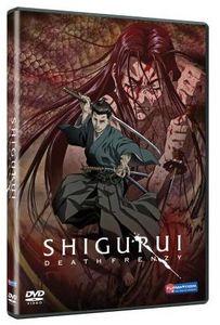 [Shigurui: Death Frenzy (Product Image)]