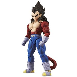 [Dragon Ball GT: Figure-Rise Standard Figure: Super Saiyan 4 Vegeta (Product Image)]