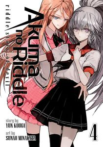 [Akuma No Riddle: Riddle Story Of Devil: Volume 4 (Product Image)]