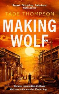 [Making Wolf (Product Image)]