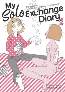 [My Solo Exchange Diary: Volume 2 (Product Image)]