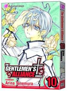 [Gentlemens Alliance: Volume 10 (Product Image)]