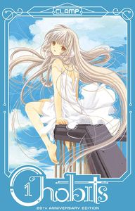 [Chobits: 20th Anniversary Edition (Hardcover) (Product Image)]