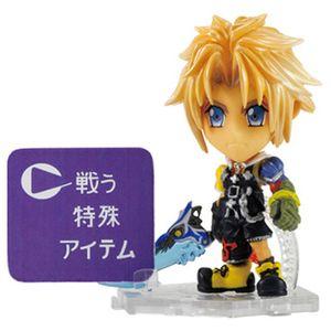 [Final Fantasy: Trading Arts Mini Kai: Tidus (Product Image)]