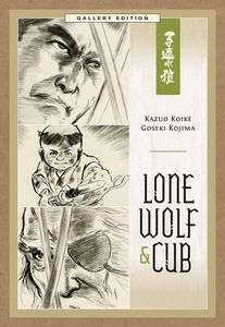 [Lone Wolf & Cub: Gallery Edition (Hardcover) (Product Image)]