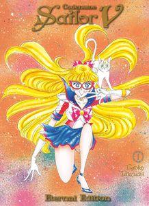 [Sailor Moon: Codename Sailor V: Eternal Edition: Volume 1 (Product Image)]