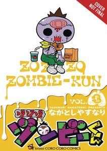 [Zo Zo Zombie: Volume 3 (Product Image)]
