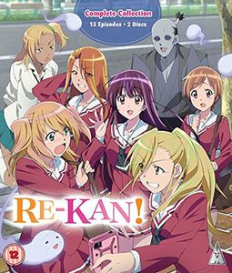 [Re-Kan Collection (Product Image)]