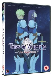 [Tales Of Vesperia: First Strike (Product Image)]