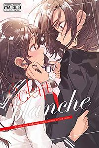 [Eclair Blanche: A Girls' Love Anthology That Resonates in Your Heart (Product Image)]