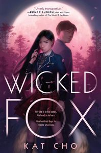 [Gumiho: Book 1: Wicked Fox (Product Image)]