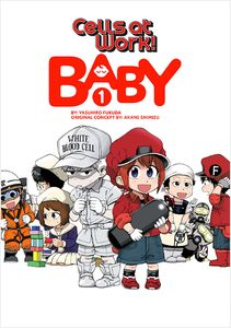 [Cells at Work! Baby: Volume 1 (Product Image)]