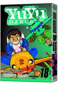 [Yu Yu Hakusho: Volume 18 (Product Image)]