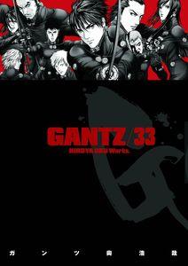 [Gantz: Volume 33 (Product Image)]