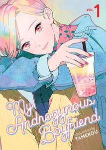 [My Androgynous Boyfriend: Volume 1 (Product Image)]