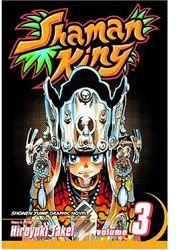 [Shaman King: Volume 3: Lizard King (Product Image)]