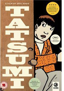 [Tatsumi (Product Image)]