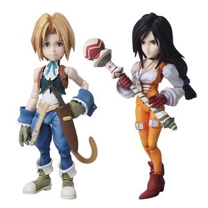 [Final Fantasy IX: Bring Arts Action Figures: Zidane & Garnet (2 Pack) (Product Image)]