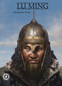 [Mongolian Wind: The Art Of Lu Ming (Hardcover) (Product Image)]