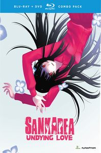 [Sankarea: Complete Collection (Product Image)]