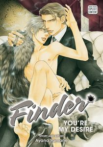 [Finder Deluxe Edition: Volume 6: You're My Desire (Product Image)]