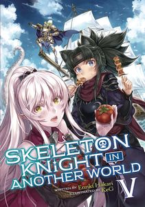 [Skeleton Knight In Another World: Volume 5 (Light Novel) (Product Image)]
