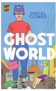 [Ghost World (Product Image)]
