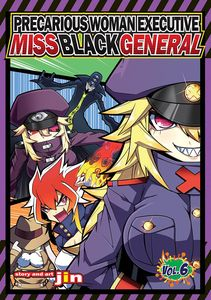 [Precarious Woman Executive Miss Black General: Volume 6 (Product Image)]