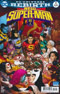 [New Super Man #11 (Variant Edition) (Product Image)]