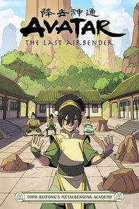 [Avatar: The Last Airbender: Toph Beifong's Metalbending Academy (Product Image)]