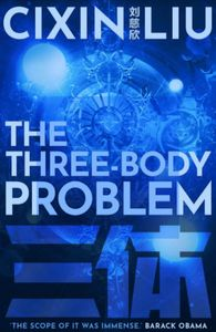 [The Three-Body Problem (Signed Hardcover) (Product Image)]