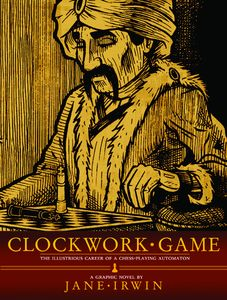 [Clockwork Game (Product Image)]
