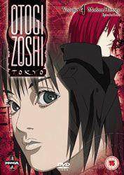 [Otogi Zoshi: Volume 4: Modern History (Product Image)]