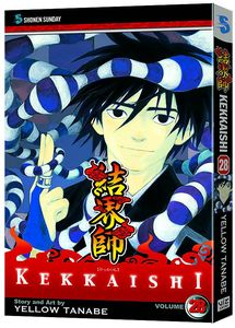 [Kekkaishi: Volume 28 (Product Image)]