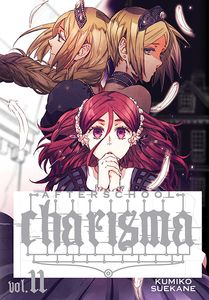[After School Charisma: Volume 11 (Product Image)]
