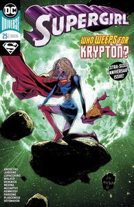 [Supergirl #25 (Product Image)]