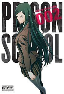 [Prison School: Volume 2 (Product Image)]