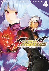 [The King Of Fighters: A New Beginning: Volume 4 (Product Image)]