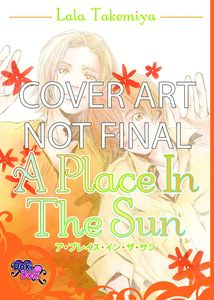 [A Place In The Sun (Product Image)]
