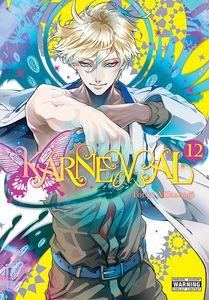 [Karneval: Volume 12 (Product Image)]