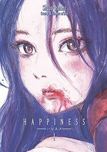 [Happiness: Volume 1 (Product Image)]