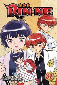 [Rin-Ne: Volume 32 (Product Image)]