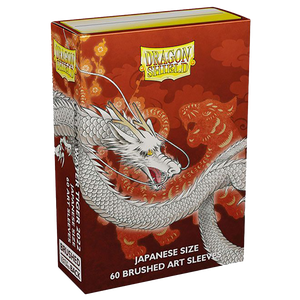 [Dragon Shield: Water Tiger: 60 Brushed Art Card Sleeves (Japanese Size) (Product Image)]