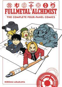 [Fullmetal Alchemist: Complete Four-Panel Comics (Product Image)]
