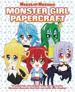 [Monster Musume: Monster Girl Papercrafts (Product Image)]