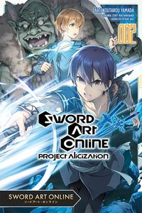 [Sword Art Online: Project Alicization: Volume 2 (Product Image)]