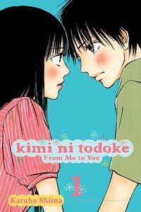 [Kimi Ni Todoke: Volume 1 (Product Image)]