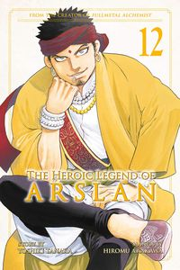 [Heroic Legend Of Arslan: Volume 12 (Product Image)]