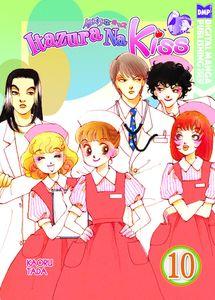[Itazura Na Kiss: Volume 10 (Product Image)]