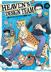 [Heaven's Design Team: Volume 6 (Product Image)]